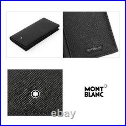Genuine Montblanc Sartorial Mens 12 CC Natural Leather Wallet 113207 View Pocket